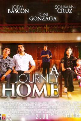 回家之旅( 2009 )