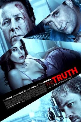 如此事实( 2010 )