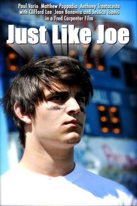 就像乔一样