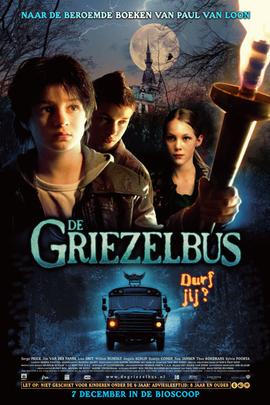 恐怖巴士( 2005 )