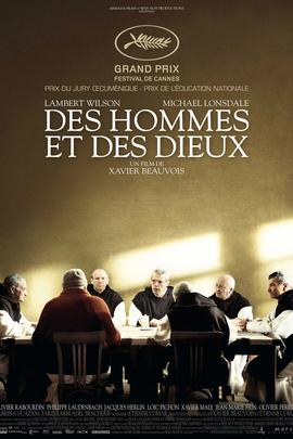 人与神( 2010 )