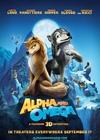 丛林有情狼/Alpha and Omega(2010)
