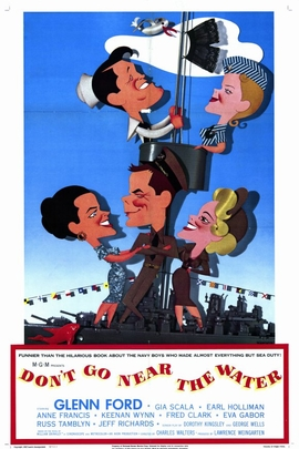 离水远点儿( 1957 )