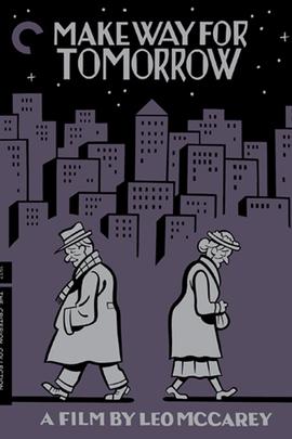 明日之歌( 1937 )