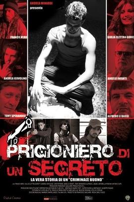 囚犯的秘密( 2010 )