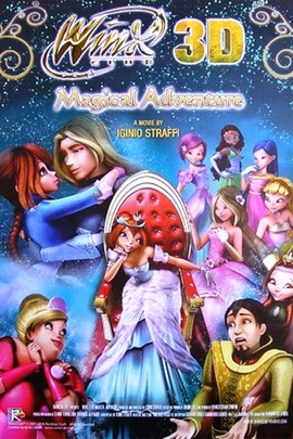 魔法俏佳人3D( 2011 )