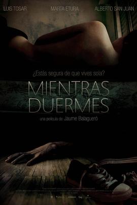 当你熟睡( 2011 )