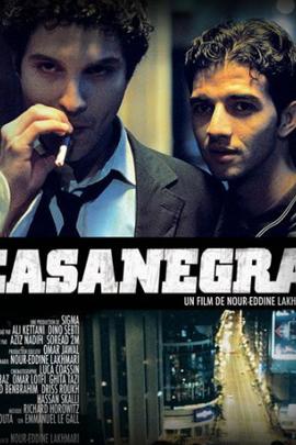 黑房子( 2008 )