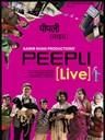 自杀现场直播/Peepli Live(2010)