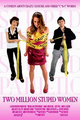 两百万笨女人( 2009 )