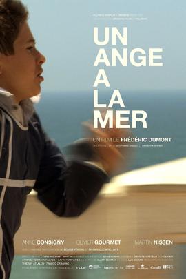 海上天使( 2009 )