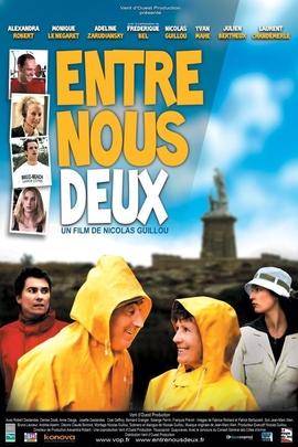 我俩之间( 2010 )