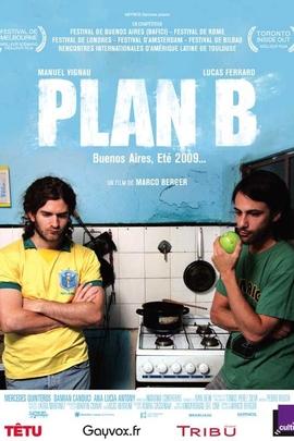 B计划( 2009 )