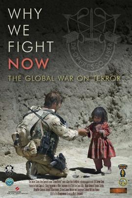 为什么我们现在要战斗( 2008 )