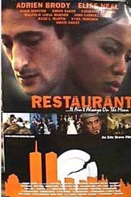 餐馆( 1998 )