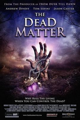 死亡信物( 2010 )