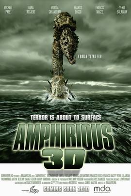 两栖怪兽3D( 2010 )