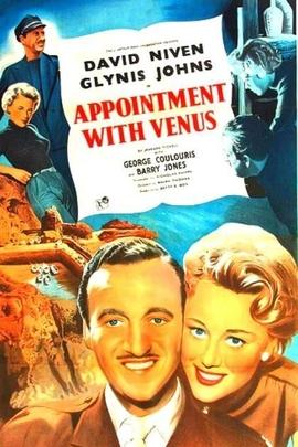 维那斯之约( 1951 )