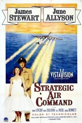 战略空军( 1955 )