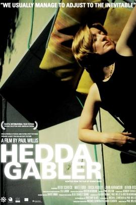 海达·高布乐( 2004 )