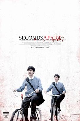 分秒间离( 2011 )