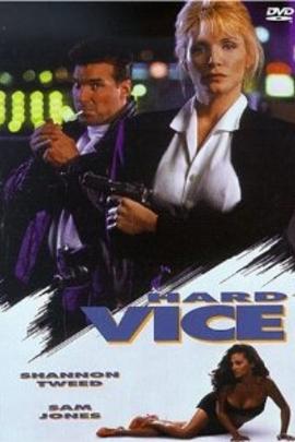 红唇劫( 1994 )