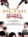 绝命岛 The Island(2010)