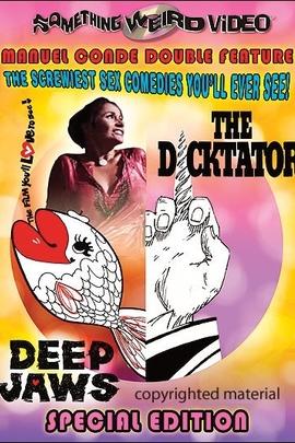 深颚( 1976 )