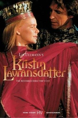 Kristin Lavransdatter( 1995 )