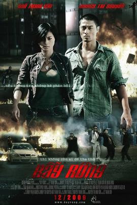 冲突( 2009 )