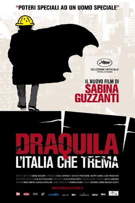 阿奎拉:震动的意大利