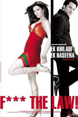 印度大佬( 2005 )