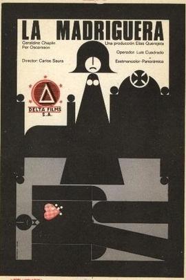 蜂巢( 1969 )