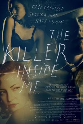 心中的杀手( 2010 )