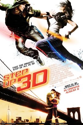 舞出我人生3D( 2010 )
