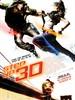 舞出我人生3D Step Up 3D(2010)