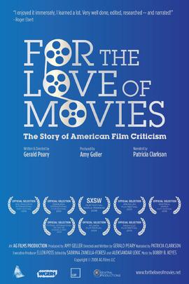 对于爱的电影( 2010 )