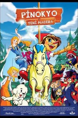 匹诺曹归来( 2007 )