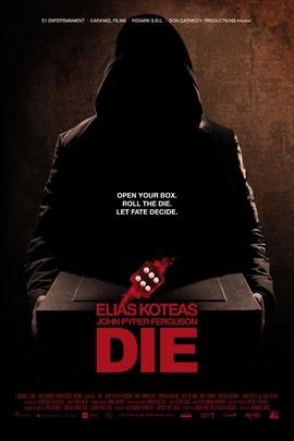 死亡2( 2010 )