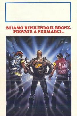 街头黑帮( 1983 )