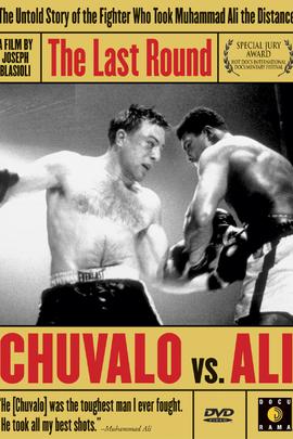 最后一击:奇瓦洛vs.阿里( 2003 )
