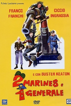 意大利式战争( 1966 )