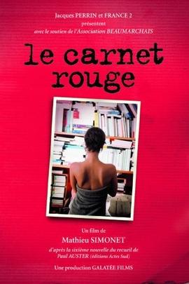 红色笔记本( 2004 )