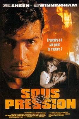 凶手就在隔壁( 1997 )