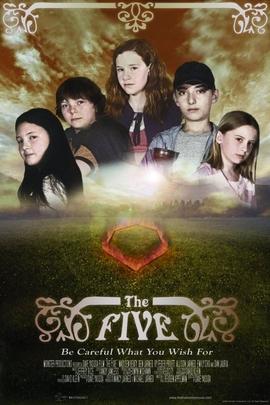 五个孩子( 2010 )