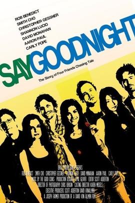 说晚安( 2008 )