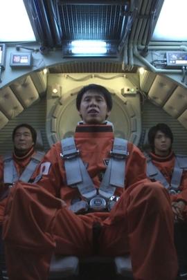 宇宙第一我行我素星( 2010 )