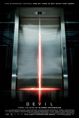 电梯里的恶魔( 2010 )