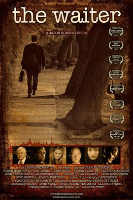 侍者( 2010 )