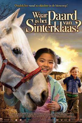 雯琪的马儿哪里去了( 2007 )